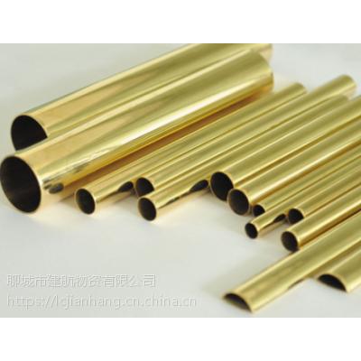 供应薄壁铜管 薄壁黄铜管