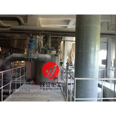 做催化剂和吸附剂用的活性氧化铝(低温):80-200目、325目、微粉