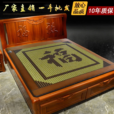 双东玉玉石锗石保健加热床垫001科技绒负离子绒 厂家直销