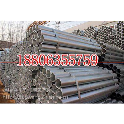 德阳市护栏板生产厂家19906359292../.