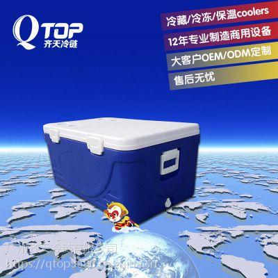 怎么买防疫冷藏箱这种专业的产品在齐天冷链厂家
