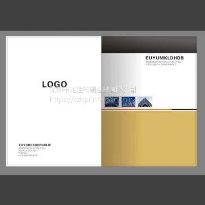 宣传册样本印刷,杂志期刊设计定制,铜板纸彩页设计印刷