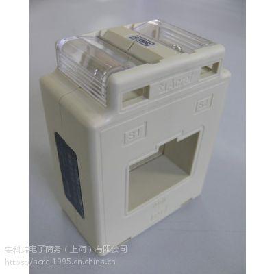 电流互感器 厂家安科瑞AKH-0.66/II 30II 500/1