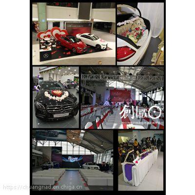 广州车展、汽车团购会、新车发布会、各类公关会务策划与执行