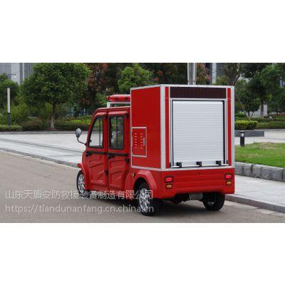 天盾电动消防车 电动消防车哪里买 二座四座封闭车 充电8小时续航100公里