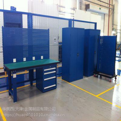 包装工作台厂家 天津HUAOSI生产 装配工作台厂家 组装工作台厂家
