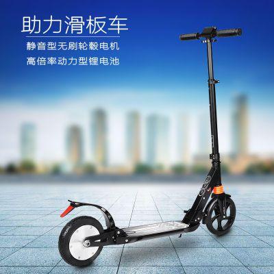 四佳一实业 厂家直销电动助力滑板车 成人儿童代步车