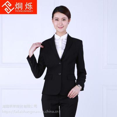 湖南株洲职业女装 修身免烫 两粒扣黑色女裤套装厂家直销