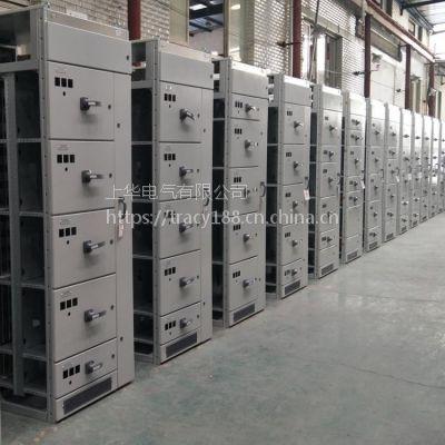上华电气MNS低压固定分隔式开关柜GDF配电柜