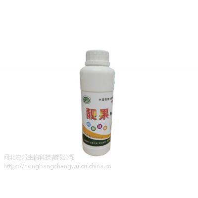 靓果液体肥料 叶面肥 液体肥料 膨果上色 防止裂果 提高果实光泽度