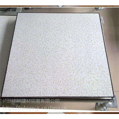 湖南防静电地板 活动地板防静电地板3.0mm/3.5mm