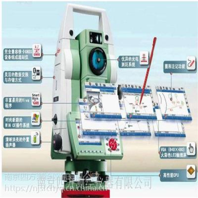 """徕卡TS11-1""""R500全站仪徕卡代理江苏南京报价"""