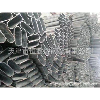 厂家直销 异型管Q215镀锌管大棚椭圆管30*80天津加工
