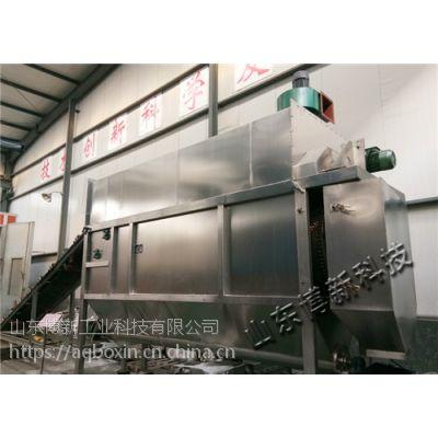 稻壳粉自动拆袋机供应厂家 饲料自动拆包设备