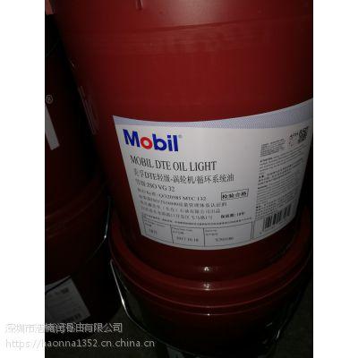 MOBIL Nuto H10|美浮力图H10 15 22 32 46 68 100 抗磨液压油