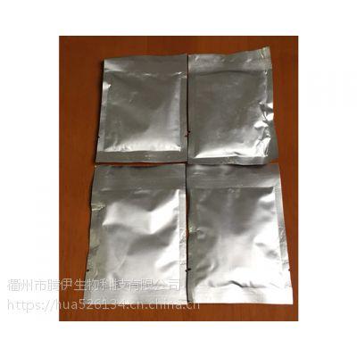 供应造纸用除臭剂瓦楞纸、白板纸、纱管纸生产除臭剂,瓦楞纸除臭剂