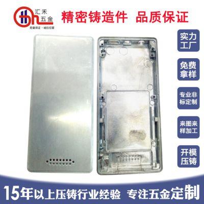 电子烟外壳高压铸造 精密锌合金压铸加工 承接压铸模具定做 来图来样加工优质合金壳形铸造