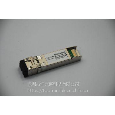 全新25G 光纤模块 单模1310 10km SFP+模块