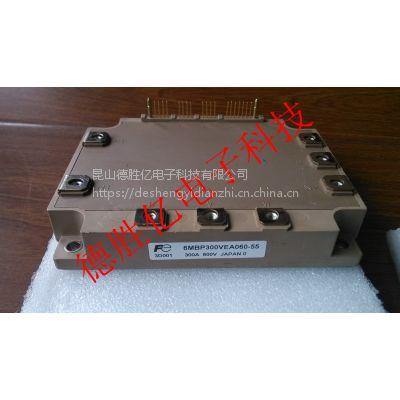 供应富士IGBT模块6MBP100TEA060