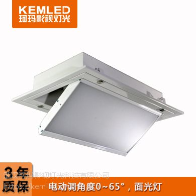 会议室面光灯设计方法