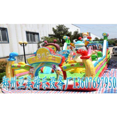山西吕梁市儿童城堡海底世界充气城堡充气娱乐城山西大同市大型海洋总动员充气城堡