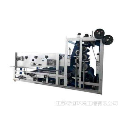 带式浓缩压滤机供应商
