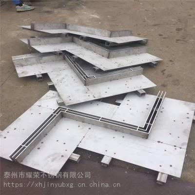 泰州市耀荣 小区不锈钢井盖—厂家特卖