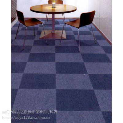 办公室地毯小圈地毯重庆市设计院?战略合作伙伴