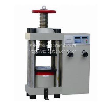 济南众标仪器YES-2000数显式压力试验机