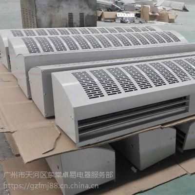 电加热风幕机远华RM风幕机厂家