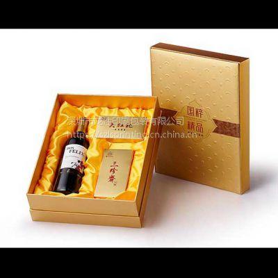 礼品盒定制,精装盒印刷,厂家直销,深圳印刷厂一站式服务