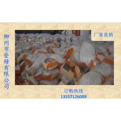 ?云南昆明28%漂白粉厂家 曲靖杀菌消毒漂白粉价格