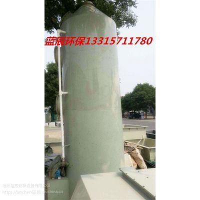 车间废气净化喷淋塔废气处理设备厂家选沧州蓝辰