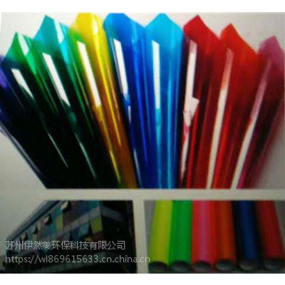 苏州玻璃彩色膜,玻璃装饰膜,苏州玻璃膜,伊然美玻璃贴膜公司