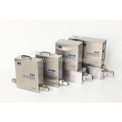 气体质量流量控制器 流量计 控制器 气体流量计厂家直销 迈测仪器