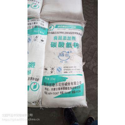 营口小苏打食品级碳酸氢钠内蒙马兰现货供应25公斤