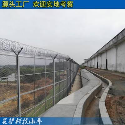 海南供电局隔离栅栏现货 养殖场铁丝网批发 海口公路防爬护栏定做