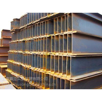 t型钢理论重量表/HE260B欧标H型钢 Q235B 低价促销 莱钢