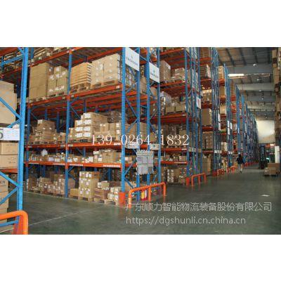 供应电子,食品,化工,第三方物流等各行各业的组合横梁式货架
