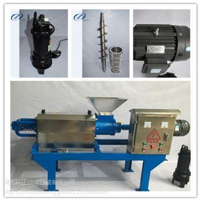 螺旋挤压脱水机污水处理沼液过滤器牛粪猪粪固液脱水机环保处理机