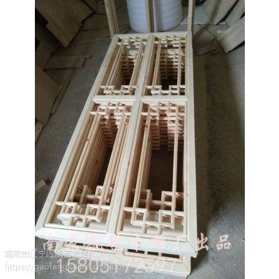 仿古门窗、南京仿古门窗厂家、仿古门窗厂家、南京仿古门窗定做