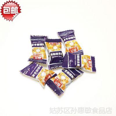 特制春光椰子糖海南特产1斤约98颗