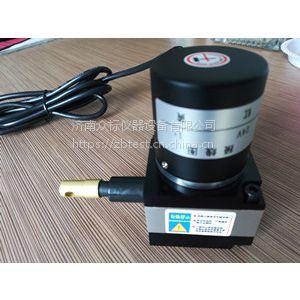 水平线射砂机专用拉绳位移传感器