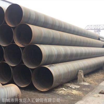 给水防腐用螺旋管D377~426螺旋钢管焊接一米价格