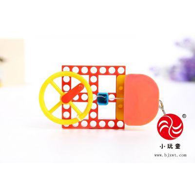 幼教玩具- 益智墨斗