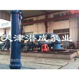 90KW下吸式潜水泵-水库用井用下吸泵