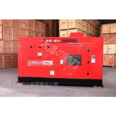 400a柴油发电电焊机,静音款