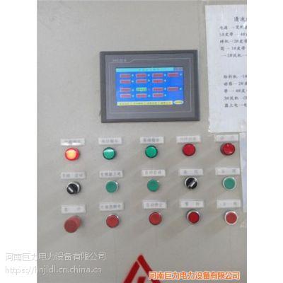 变频器控制柜、河南控制柜、控制柜生产