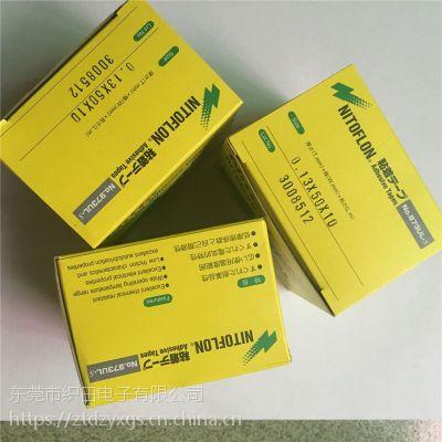 原装进口日东973ul-s高温胶布 铁氟龙胶带 0.13*19*10 正品保证