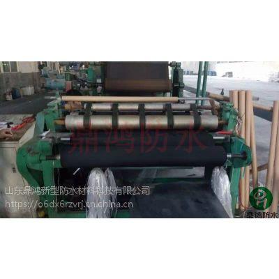 三元乙丙橡胶防水卷材销售厂家鼎鸿